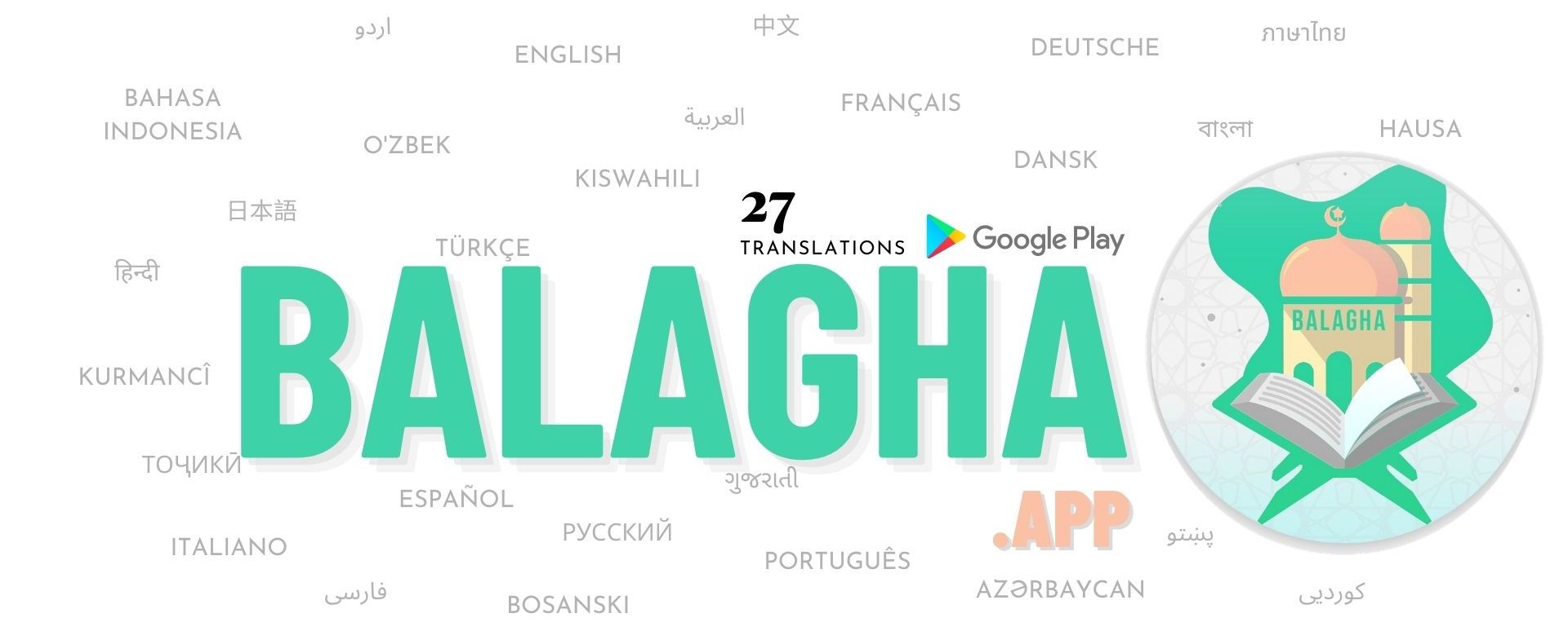 Balagha.app Banner